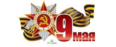 https://www.megastom.ru/upload/iblock/6f1/6f1a04213d71beba180ac5fdb3607f50.jpg